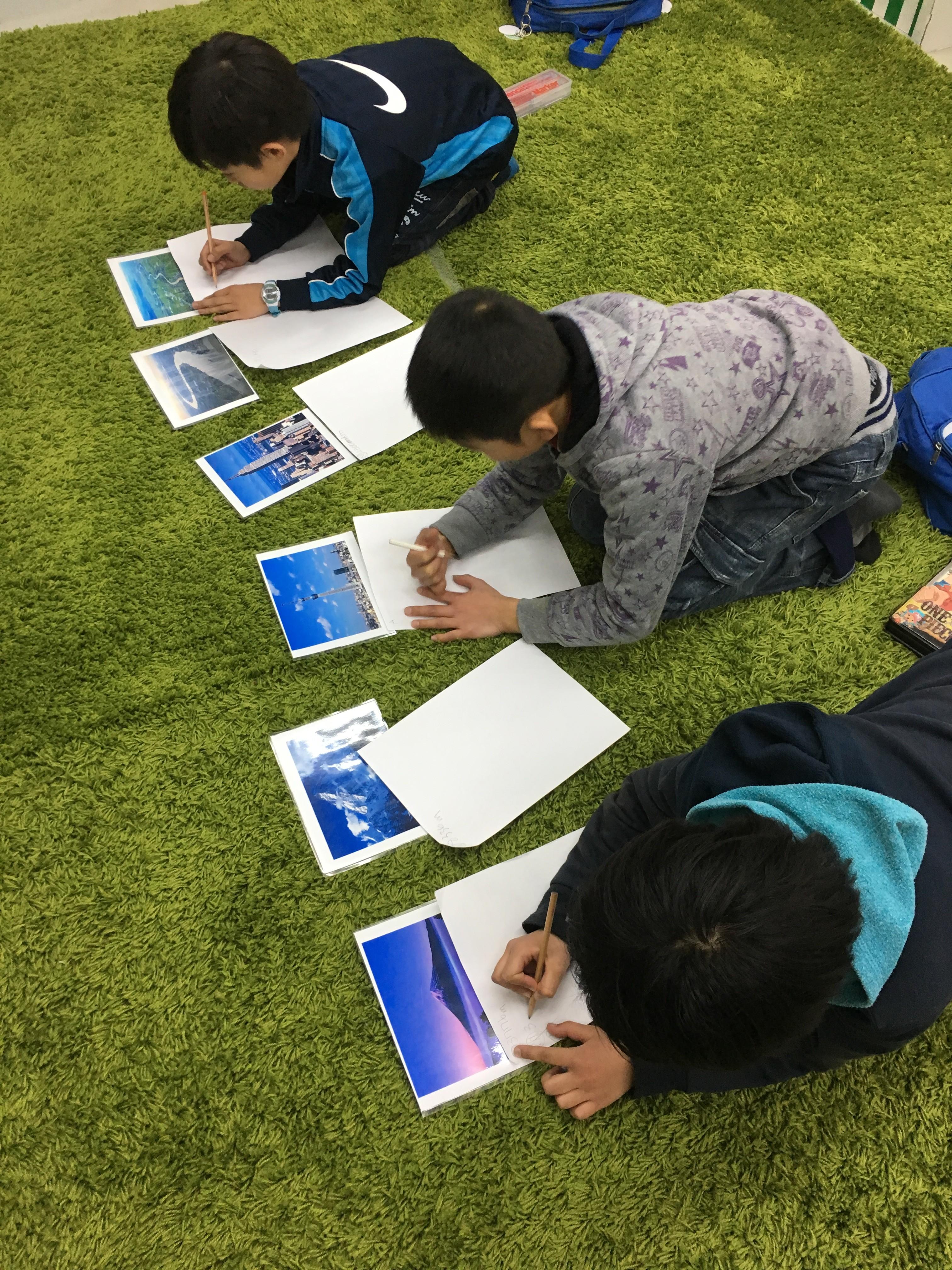 How high is Mt.Fuji?